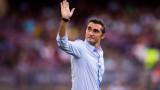 Ернесто Валверде: Показахме добър футбол срещу Бетис