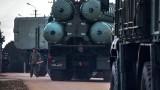 Русия доставя зенитно-ракетни комплекси С-400 на Саудитска Арабия