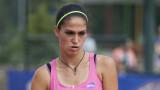 Победа за Изабелла Шиникова в Люксембург