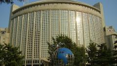 Китай: Решението на САЩ за ядрения договор  - заплаха за световната сигурност