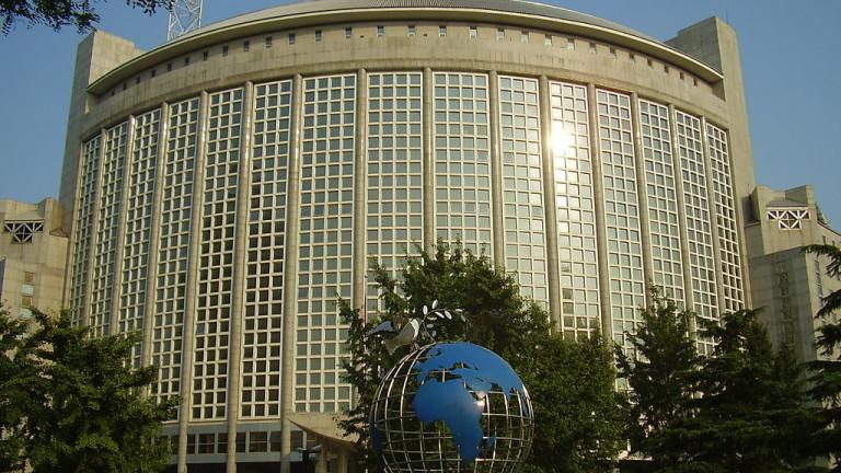 Китай: Няма да участваме в преговори с Русия и САЩ за ядрено разоръжаване