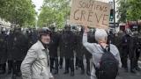Продължават стачките във Франция седмица преди Евро 2016
