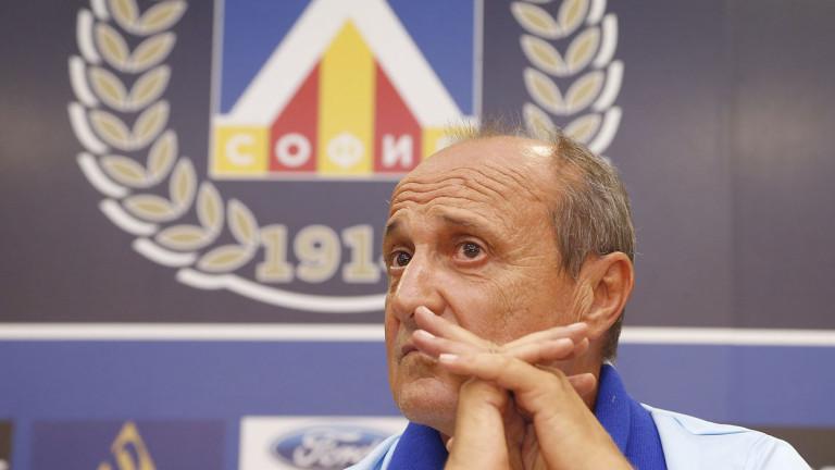 Този път официално: Делио Роси дебютира начело на Левски