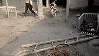 Мерапи погреба нови 40 души