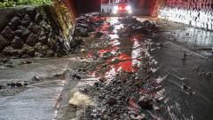 """Близо 70 са вече жертвите на тайфуна """"Хагибис"""""""