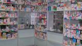 Национална аптечна карта стартира през април месец