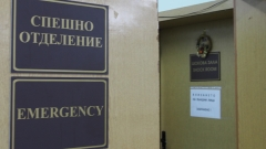 Проверяват Спешното в Сливен заради мъжа, обявен по погрешка за мъртъв