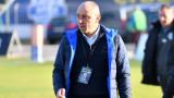 Илиан Илиев: Трябва да търсим решения в атака