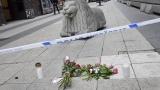 Арестуван е шофьорът терорист в Стокхолм
