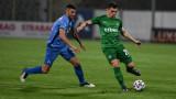 Левски - Лудогорец 0:2, гол на Каули