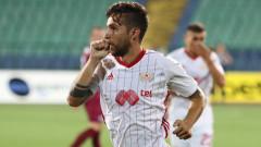 Септември - ЦСКА 0:1, гол на Пинто!