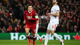 Коутиньо към феновете на Ливърпул: Вие и клубът винаги ще бъдете в моето сърце