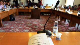 БСП и ГЕРБ поспориха за пътя на гражданите до правосъдие
