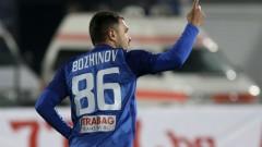 Валери Божинов избра 33