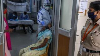 Коронавирус: Пак близо 30 000 новозаразени за 24 часа в Индия