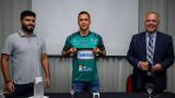 Марселиньо с нов клуб в Бразилия