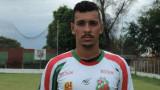 Обраха и застреляха 20-годишен футболист в Бразилия