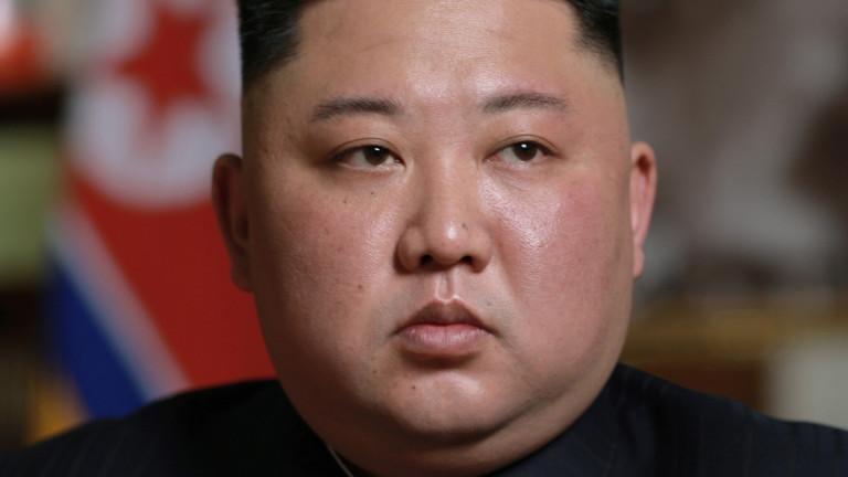 Лидерът на Северна Корея Ким Чен - ун се е