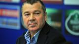 """Митко Събев: Аз въведох модела """"Лудогорец"""" в Бургас, но сметки на ниско ниво убиха футбола!"""