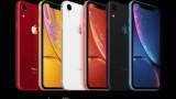 iPhone XR е най-популярният модел на Apple в момента