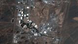 Иран подозира терористичен акт зад аварията в ядрения завод в Натанз