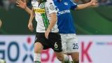 Мьонхенгладбах изхвърли Шалке от турнира за Купата