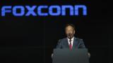 Основателят на Foxconn се впуска в политическа битка