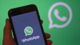 Facebook се отказа да пуска реклами в WhatsApp