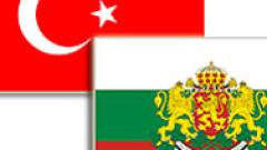 Турски министър: България да се държи благоразумно
