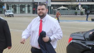Делян Пеевски се оттегля от издателска дейност, прави фондация
