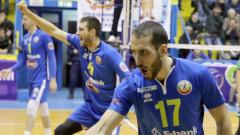 Чисти победи за фаворитите в турнира за Купата на България по волейбол