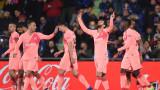 Барселона победи Хетафе с 2:1 като гост
