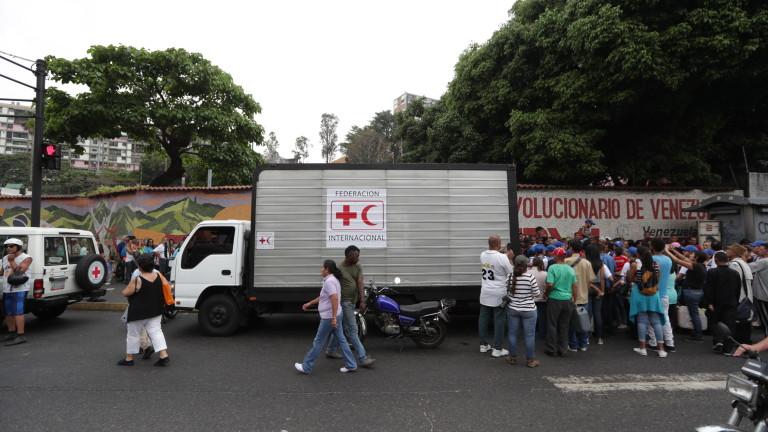 Снимка: Венецуела получи хуманитарна помощ от Червения кръст