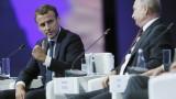 Европа няма да загърби съюза си със САЩ, заявил Макрон пред Путин