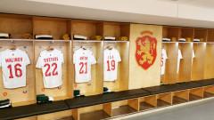 България - Беларус 0:0