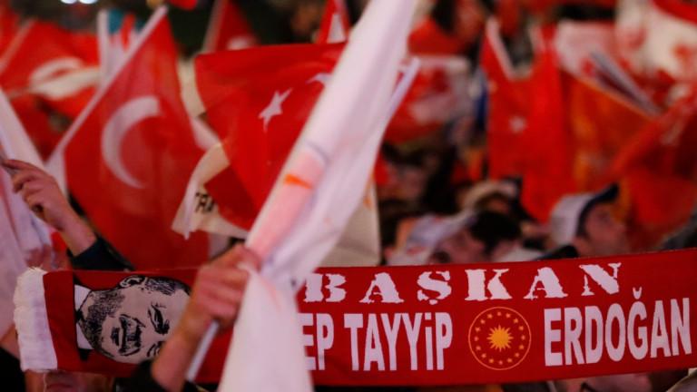 Какви конституционни промени настъпват в Турция?