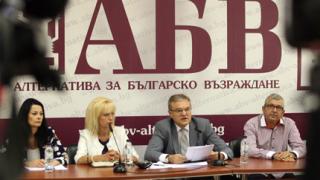 АБВ играят сами, отказаха подкрепа на БСП за вота в София