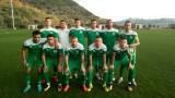 Пирин (Благоевград) победи Черноморец (Одеса) с 1:0