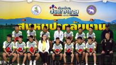 Изписаха спасените момчета от пещера в Тайланд