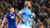 Серхио Агуеро е под въпрос за финала в Шампионската лига