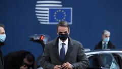 Мицотакис: Дебатът за Турция ще покаже дали може да се вярва на ЕС