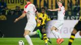 Дортмунд дава Барселона на ФИФА заради Дембеле