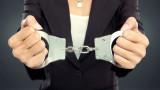 Арестуваха бившата съпруга на Евлоги Станоев - Лидия