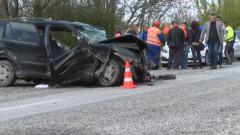 Верижна катастрофа край Велико Търново прати четирима в болница