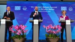 ЕС недвусмислено подкрепя еврочленството на Западните Балкани, но и 2030-а остава мираж