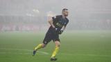 Интер със сигурност ще продаде Марсело Брозович на Манчестър Юнайтед