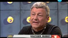 Пребиха и наръгаха 6 пъти скандален бизнесмен в София