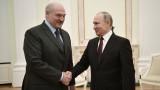 Въпрос за обединение на Беларус и Русия няма, обяви Лукашенко