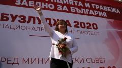 БСП се събра на жълтите павета, за да спаси България от поробителите