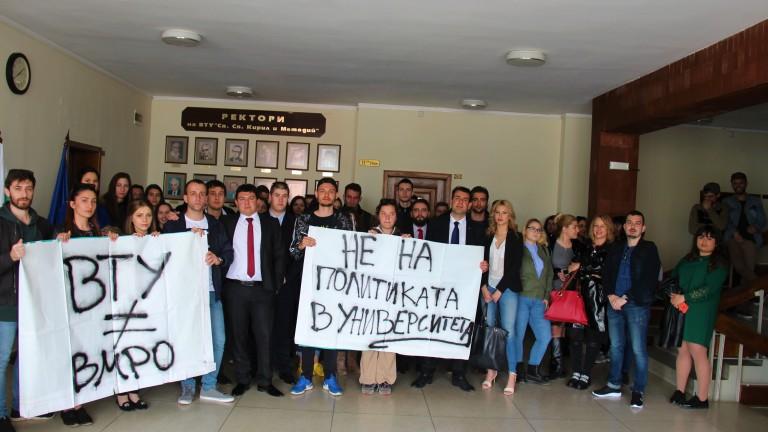 Снимка: Търновски студенти протестират срещу политическия натиск върху ВТУ